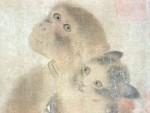 famous painting by Yi Yuanji