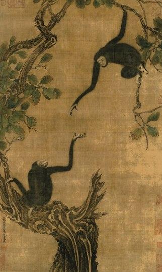 painting by the famous artist Yi Yuanji