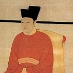 portrait of Zhao Ji