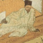 portrait of Jeong Seon