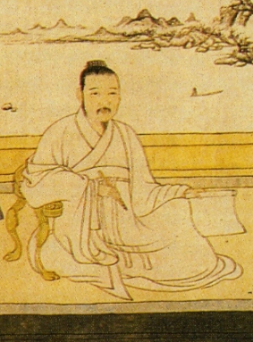 portrait of Ni Tsan by an anonymous painter
